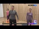 Йога с Кристиной Яворской. Бодрое утро с телеканалом