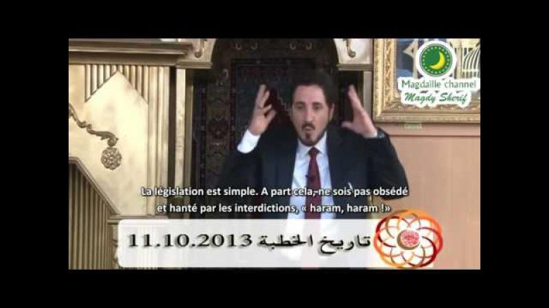 Le business du halal et du haram - Adnane Ibrahim