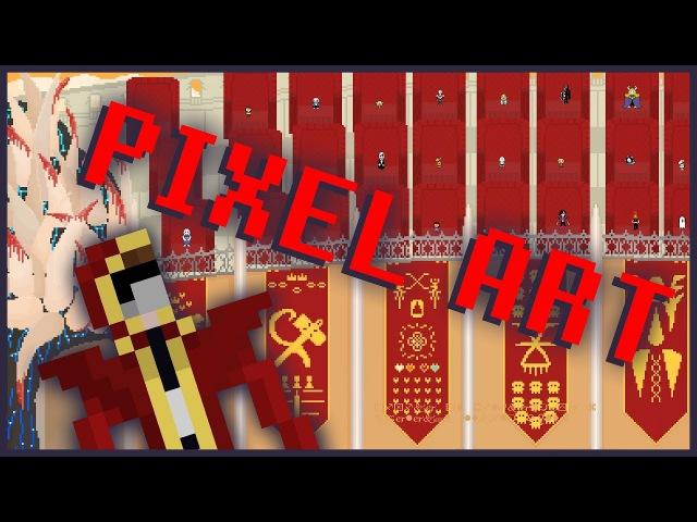 Арена Ignis Pixel Art