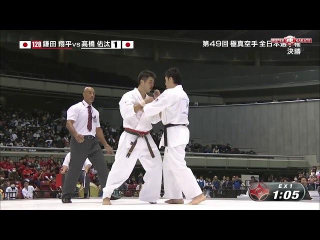 49 Чемпионат Японии 2017 по Киокушинкай Камада - Тахакаши финал
