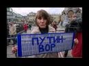 Путин вор и жулик.ТОП 12 картинок про главного жулика страны.