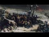 Война 1812 года глазами солдат-иностранцев (рассказывает историк Николай Копылов)