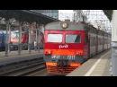 Электропоезд ЭР2Т-7217 Белорусский вокзал Москвы 4.08.2017