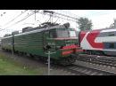 ЭП20-051 с поездом №104 Адлер-Москва и ВЛ11-220