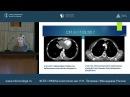 Опыт применения эрибулина в условиях реальной клинической практики