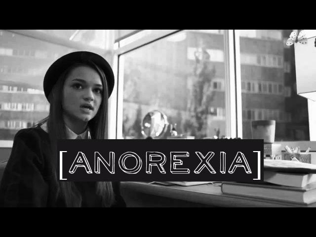 Sad multifandom | Anorexia | Я ненормальная