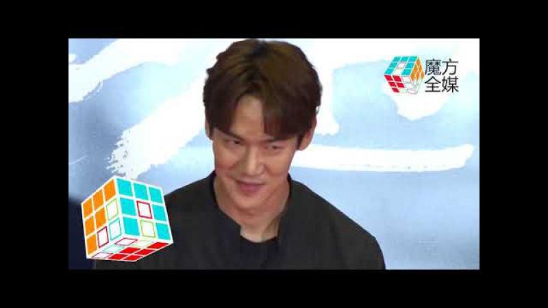 2017-09-25 金秀賢率群星捧場《南漢山城》李珉廷力挺李秉憲Kim Soo Hyun The Fortress Premiere Lee Min-Jung Backs Lee Byung-hu