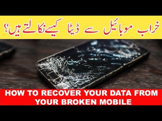 How to transfer any data from any Broken Android IOS devices to computer by Tech Tuts