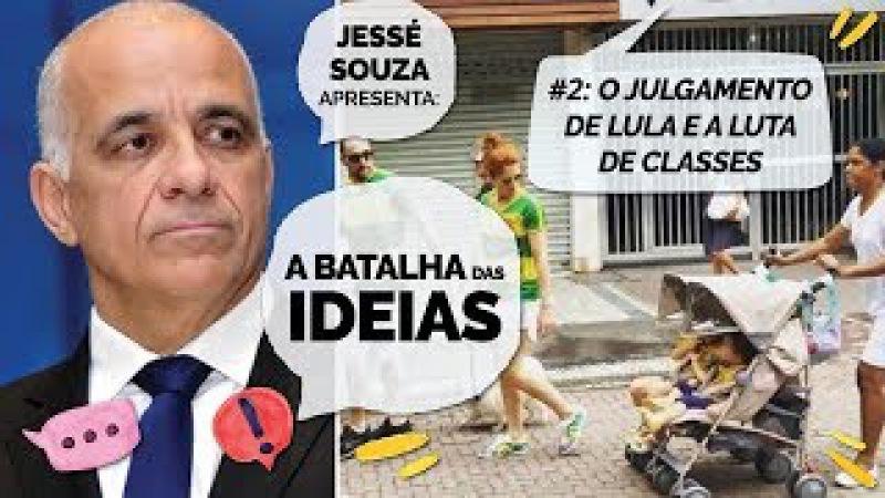 A BATALHA DAS IDEIAS - 2: O JULGAMENTO DE LULA E A LUTA DE CLASSES