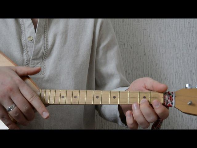 Уроки игры на балалайке. Оренбургский Сормач