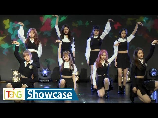 Weki Meki(위키미키) 'Butterfly' Showcase Stage…수화로 무대 꾸며 (쇼케이스, La La La, 라 라 라, 최유정, 김도