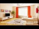 Современные идеи дизайн проекта квартиры офиса дома Интерьер студии зала комнаты