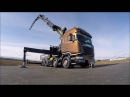 Кран манипулятор Scania V8 R520 Palfinger PK 78002 16 тонн