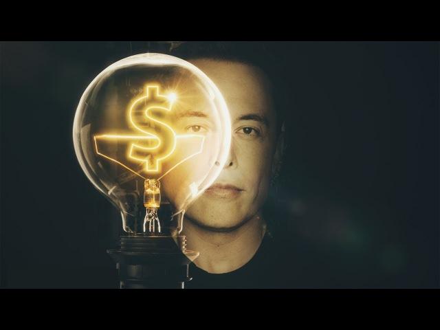 Как Илон Маск решает Австралийский энергетический кризис |29.10.2017| (На русском)