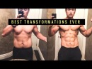 JUMP ROPE TRANSFORMATIONS BEST EVER