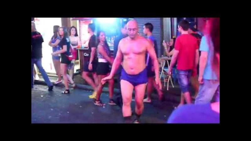 ТАЙЛАНД отрыв по полной Вот как нужно танцевать