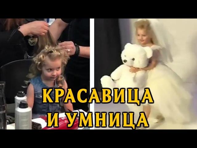 Красавица и умница Лиза Галкина выступила на показе мод Валентина Юдашкина