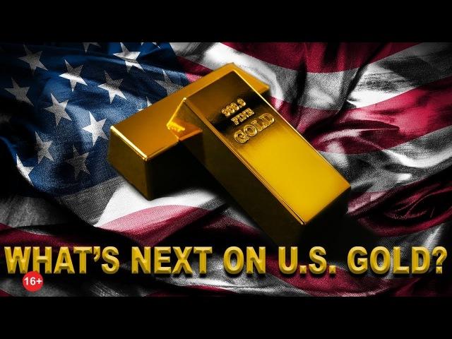 Новости компании U.S. Gold