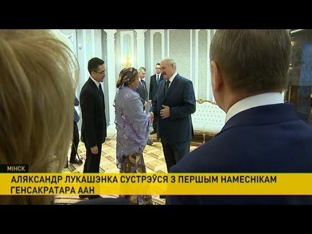 Прэзідэнт Беларусi сустрэўся з першым намеснікам генеральнага сакратара ААН