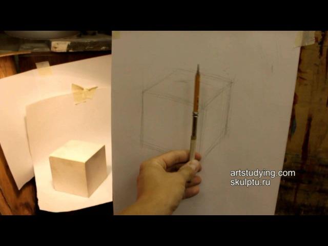 Обучение рисунку. Введение. 1 серия: основные простейшие приемы рисунка