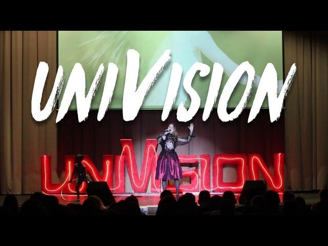 Univision | Рената Фатхутдинова (УрФУ) - «Сдаться ты всегда успеешь» 2018