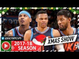Russell Westbrook, Carmelo Anthony &amp Paul George XMAS Highlights vs Rockets (2017.12.25) - UNREAL!