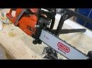 Доработка направляющей шины для бензопилы