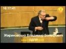 Жириновский о Красном Терроре 09 04 2013