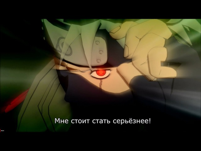 Наруто и Сакура против Какаши в Наруто Шторм 2 (Naruto Storm 2) На русском!