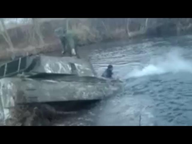 На Киев! Пьяные русские наёмники утопили САУ на Донбассе