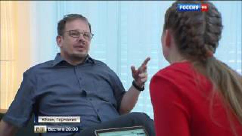 Немецкий журналист выставил за дверь дочку Киселёва.