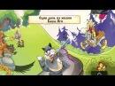 Один день из жизни Бабы Яги 3 9 царство Новые русские сказки Мультики для маленьких