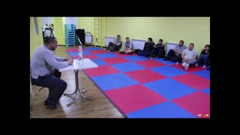 Максим Сухов. Начало семинара в Судаке. Спортклуб Кипарис