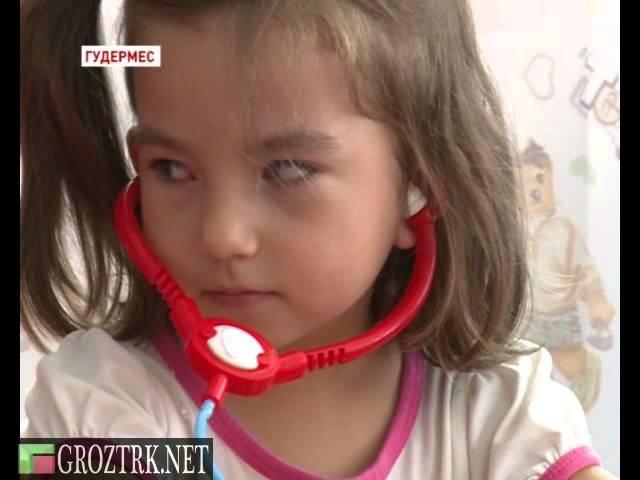 Чечня В Гудермесе открылся 180 ый в регионе детский сад