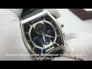 IWC - Da Vinci Chronograph (Silver)