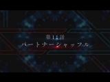 TVアニメ「ダーリン・イン・ザ・フランキス」第11話