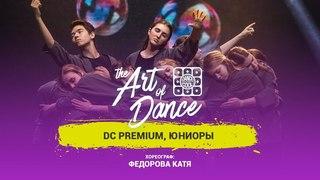 THE ART OF DANCE 2018   Choreo by Fedorova Katya