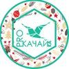 """Учебный Центр """"Трайтек"""""""