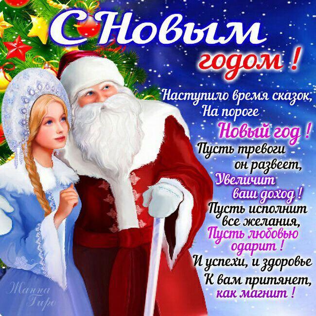 Ekaterina Chikina, Uzlovaya - photo №3