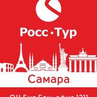Логотип Горящие Туры / Визы / Путешествия
