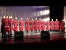 Ансамбль грузинского народного пения Basiani