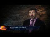 Тайны Чапман. Лесные мстители (online-video-cutter.com) (1)