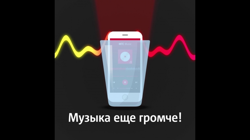 На телефоне samsung galaxy s3 вдруг стал сам по себе убавляться или увеличиваться звук.