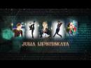 Юлия Липницкая Julia Lipnitskaya