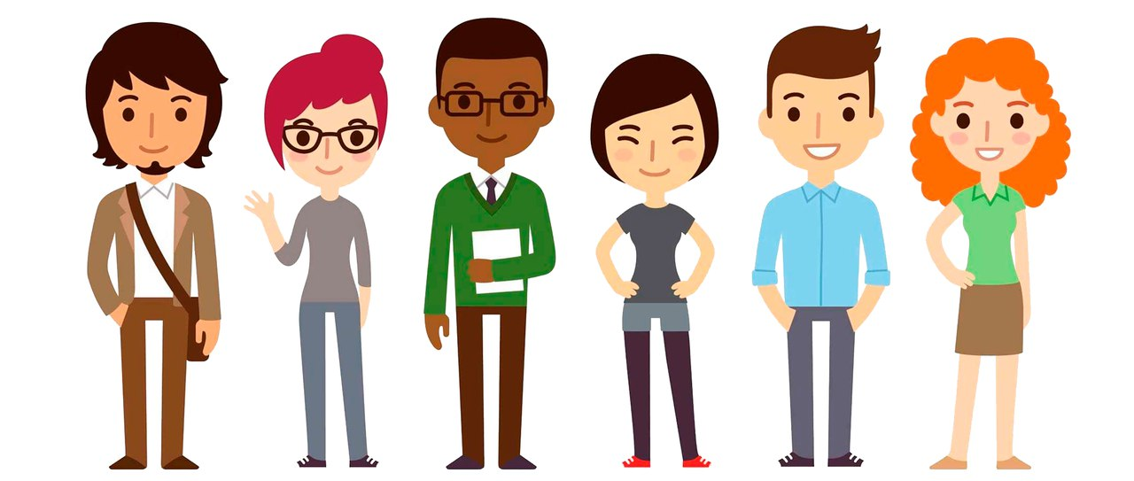 Картинка людей для презентации