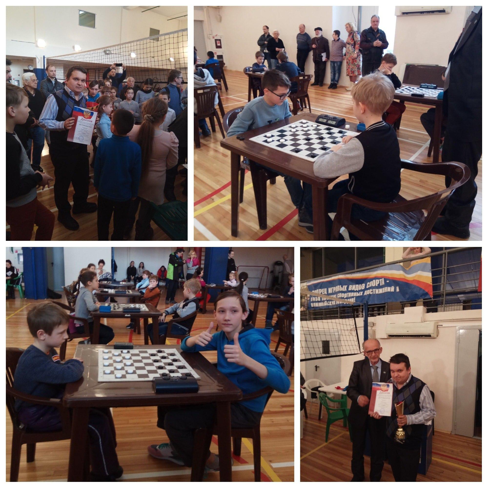 отборочный турнир по шашкам