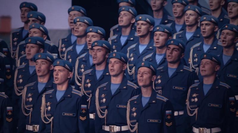 Концерт с Первым каналом в Государственном Кремлевском Дворце в честь 105 летия ВКС