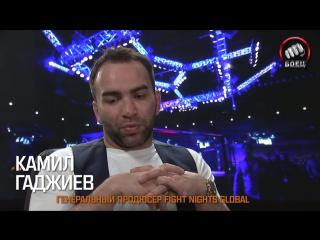 ММА России в лицах. Камил Гаджиев