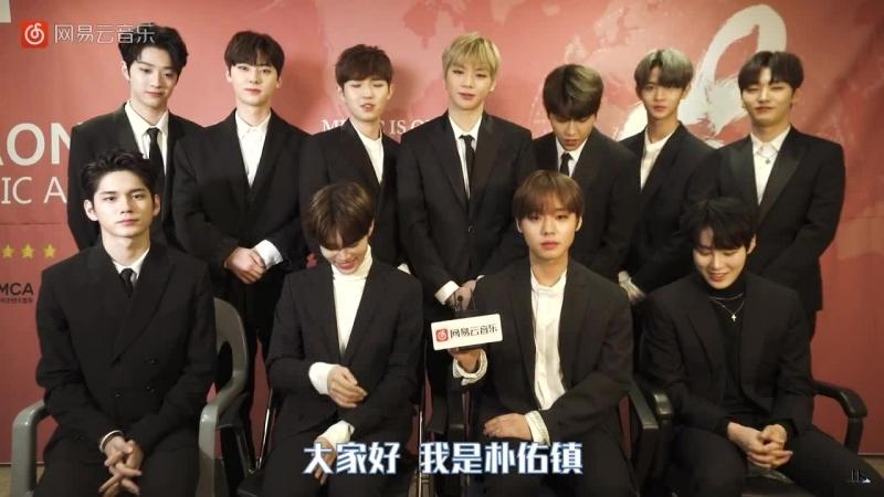 180219 Поздравление с Новым Годом от NetEase Music New Year вместе с Wanna One