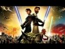 Звёздные войны Войны Клонов 2 сезон 3 4 серии